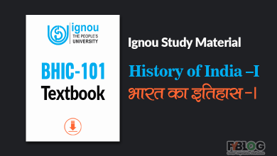 Photo of Ignou Book BHIC-101 History of India –I