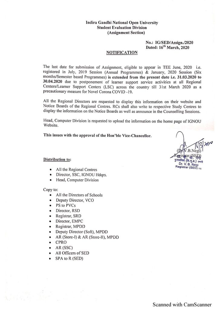 Ignou Assignment date extended to 30-04-2020