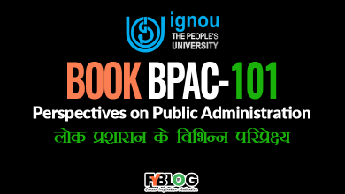 Photo of Ignou Book BPAC-101: Perspectives on Public Administration- Hindi & English