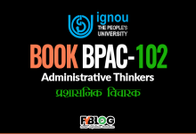 Photo of Ignou Book BPAC-102- Administrative Thinkers in Hindi & English