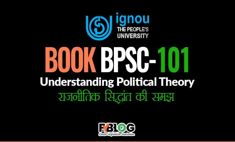 Ignou book BPSC-101 Study Material Hindi & English