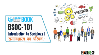 Photo of Ignou Book BSOC-101: Introduction to Sociology-I