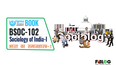 Photo of Ignou Book BSOC-102 Sociology of India-I | Download eBook Pdf Free