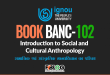 Photo of Ignou BANC-102 Study Material | Download Ignou Book BANC-102 in PDF