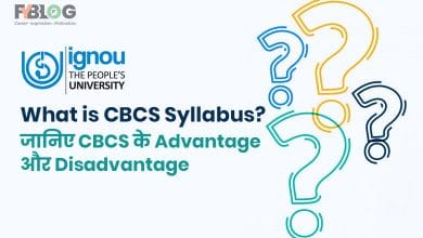 Photo of What is CBCS Syllabus? जानिए CBCS के Advantage और Disadvantage