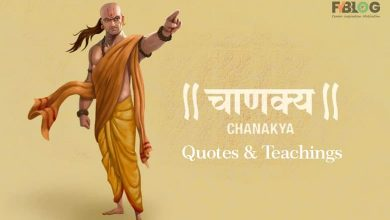 Photo of Chanakya Quotes & Chanakya Thoughts about how to deal with life