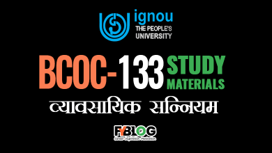 ignou book bcoc-133 hindi (study material for bcoc-133 hindi medium)