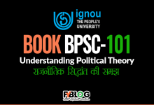 Photo of Ignou Book BPSC-101 Understanding Political Theory: Hindi & English