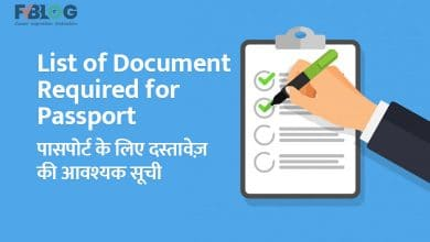 Document List Required for Passport