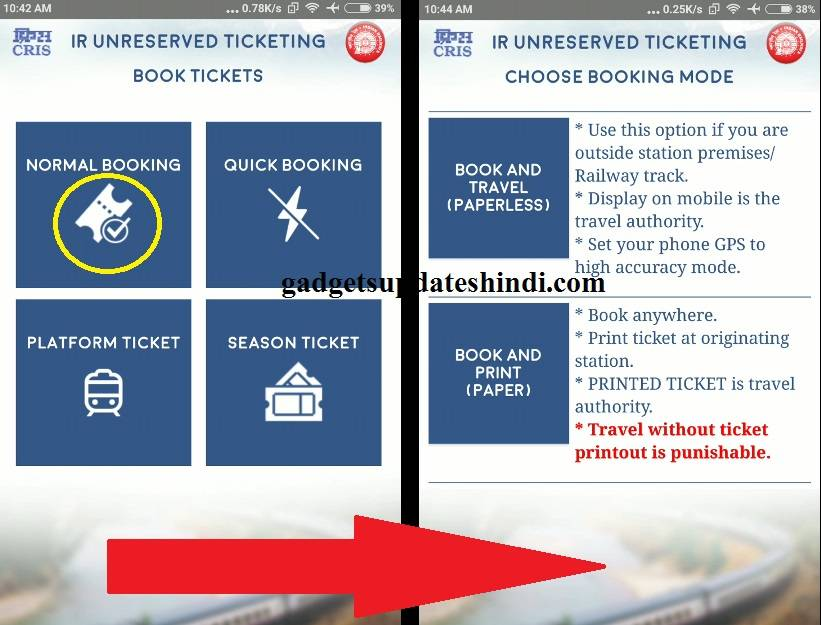 How to book general ticket online Step 4 2