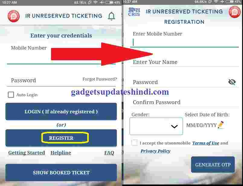 irctc How to book general ticket online Step 2 8