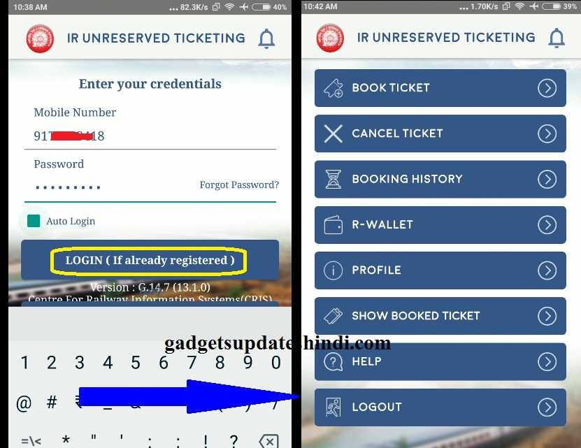 irctc How to book general ticket online Step 3 4