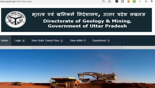 Ordinary sand Morang sand Red sand Inter state transport pass online