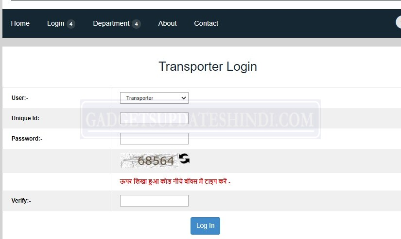 Registration For Inter-State Transit Pass login page