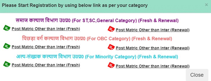 Please Start Registration by using below link as per your category