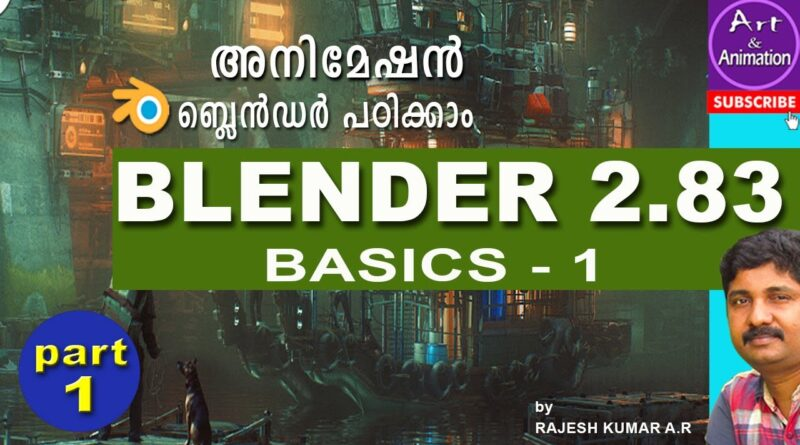 Blender beginner tutorial 2.83  part-1- malayalam animation
