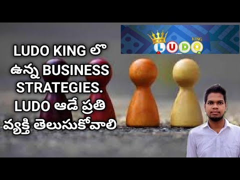 Business Strategies You Can Learn From Ludo King Game | Ludo King Business Lessons | Sai Nagendra