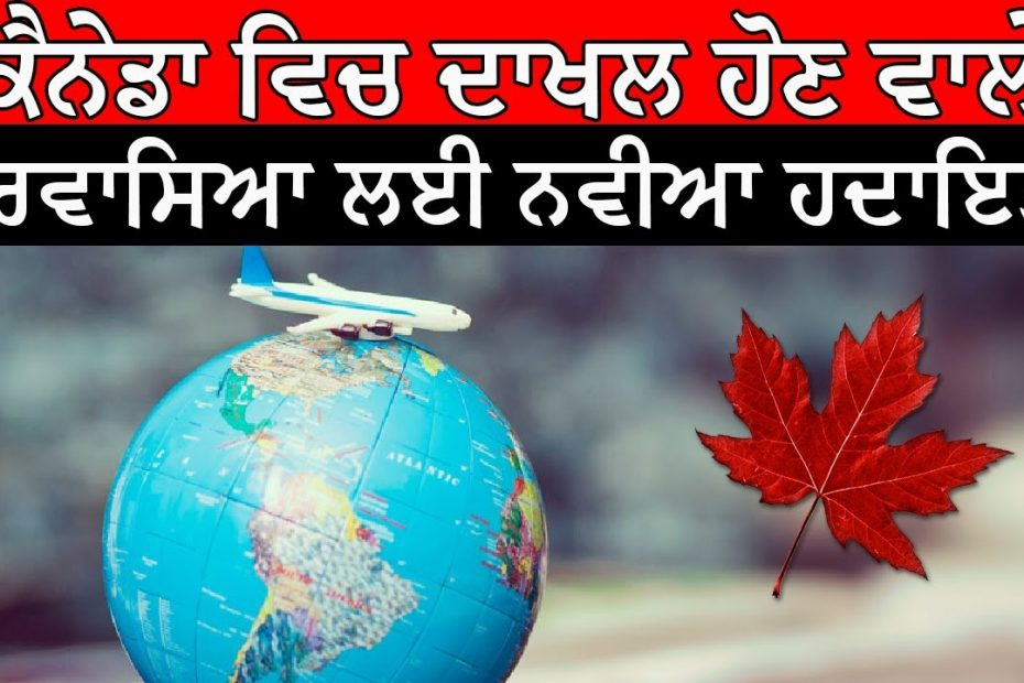 canada travel|canada travel restrictions|travel|international students updates|canada travel guide