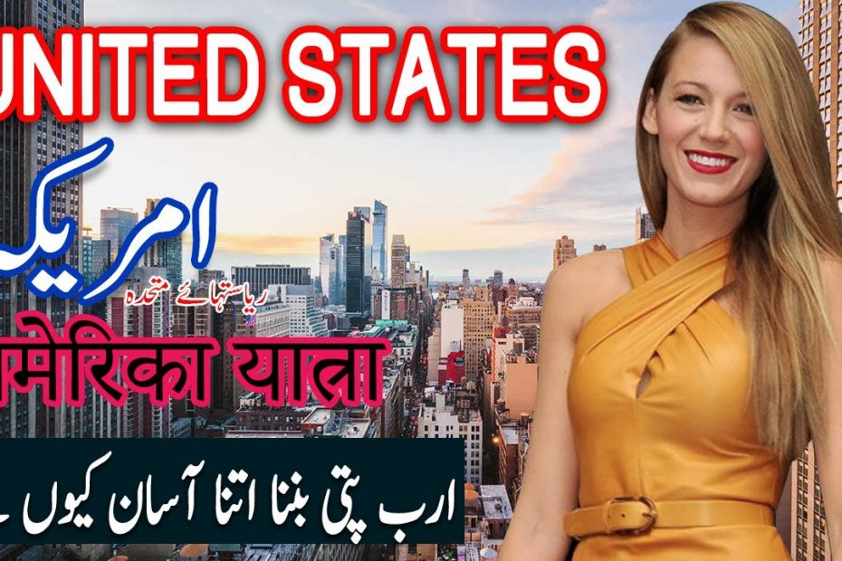 United States Travel Guide   Best Places to Visit   Usa Top Attractions   Spider Tv   امریکہ کی سیر