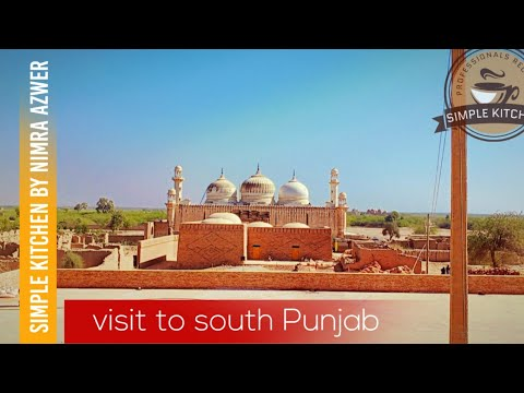 Visit to South Punjab | Travel guide | Harappa(indus Valley)