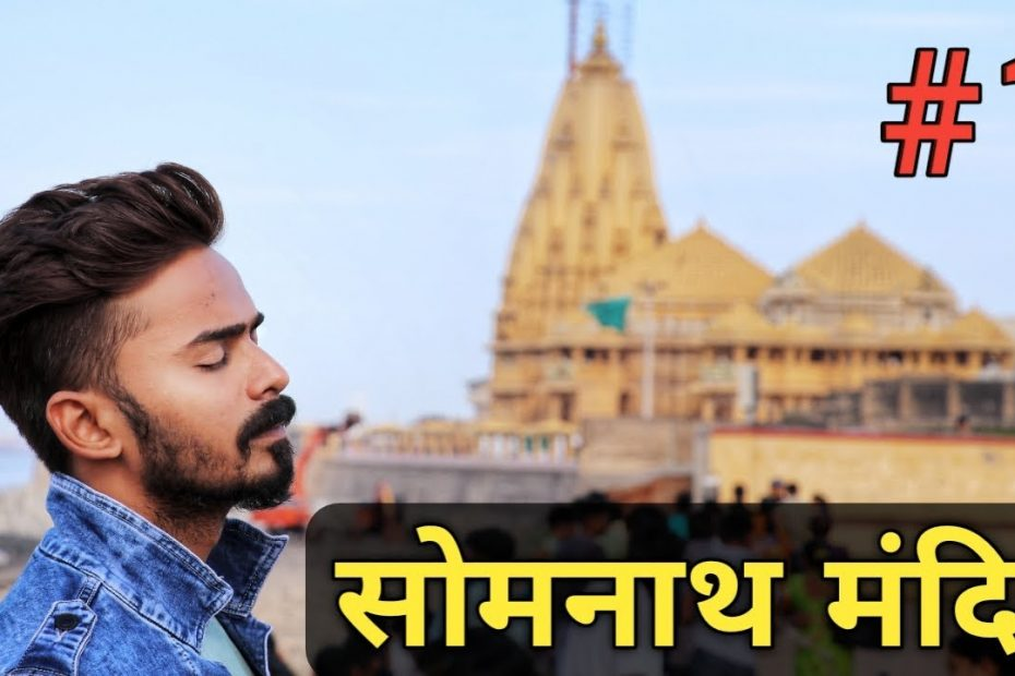Somnath Temple (Ep.1) | Somnath Travel Guide In Hindi | TourCam