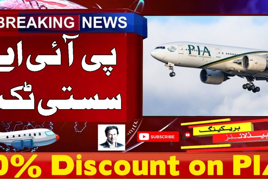 PIA Special Discount Offer on Airline Ticket - Travel System News Update - UAE Travel Guide