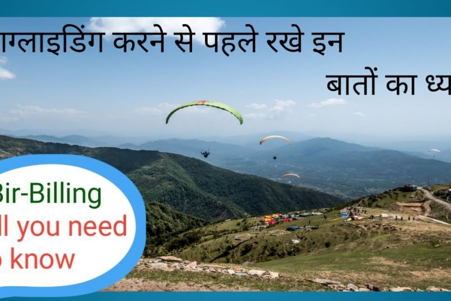 Bir-Billing Travel Guide   Paragliding   Travel Podcast   Epic Offbeat Things To Do  