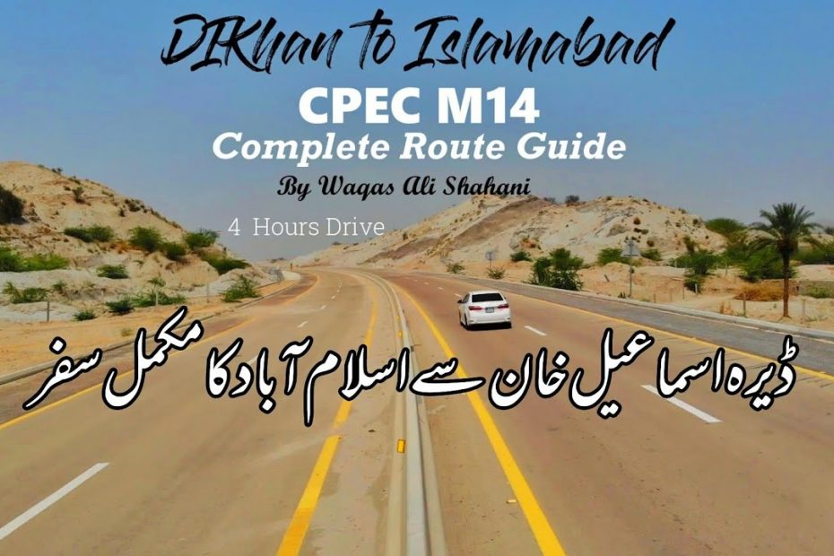 CPEC M14 Dera Ismail Khan to Islamabad Travel Guide -  | CPEC Progress after EID | CPEC News