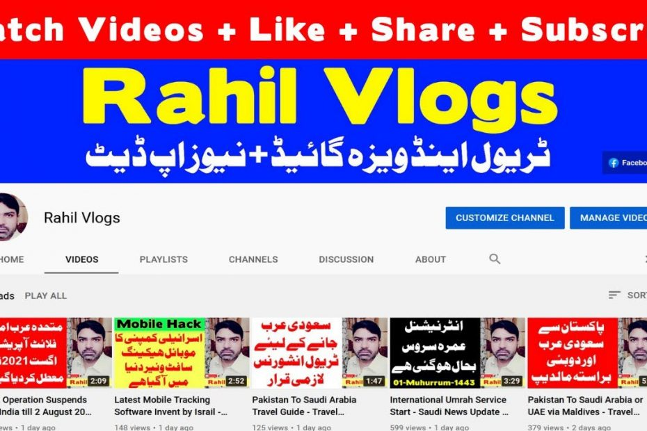 Rahil Vlogs - Saudi System - Travel System - Visa Guide - Travel Guide - Jobs - Consultancy
