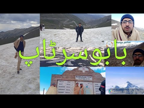 Travel guide to Babusar top | Geography and tourism 2 | Bright future tuition system