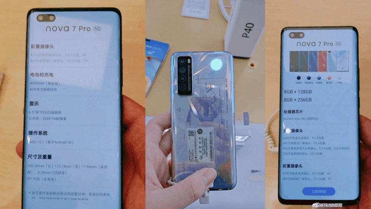 Huawei Nova 7 Series Revealed Specifications And Design