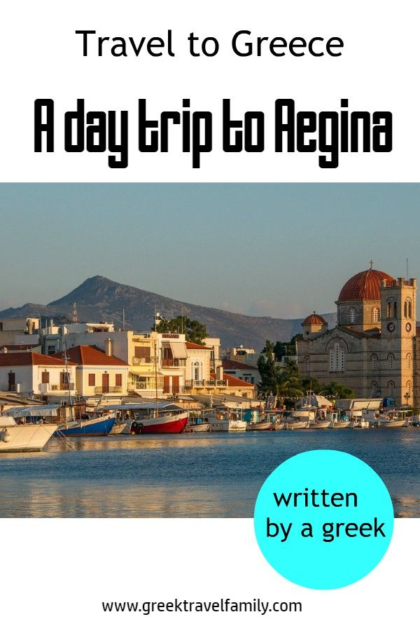 Travel to Greece- A day trip to Aegina with kids
