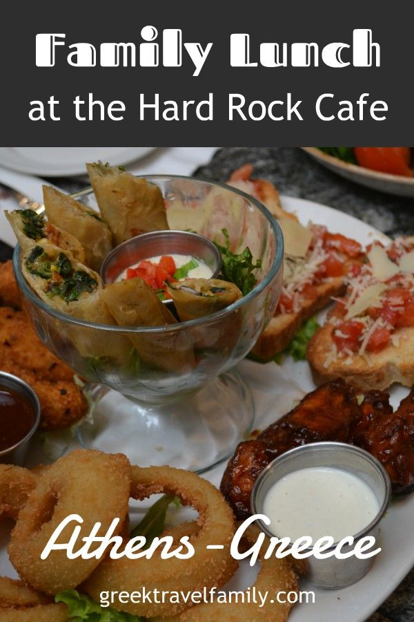 Family Lunch at the Hard  Rock Cafe in Athens, Greece