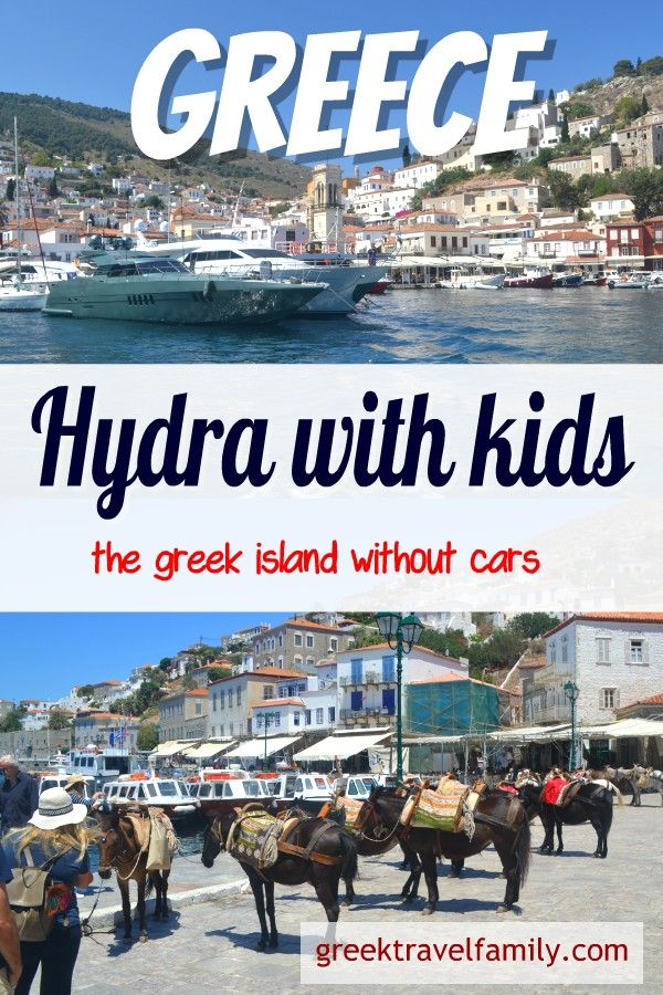 Family Holidays in Hydra, Greece, with kids - Hydra (greek island) is one of the best family friendly destinations in Greece for day or more than one day trips. Kids wil not get bored and I have 7 reasons for that!