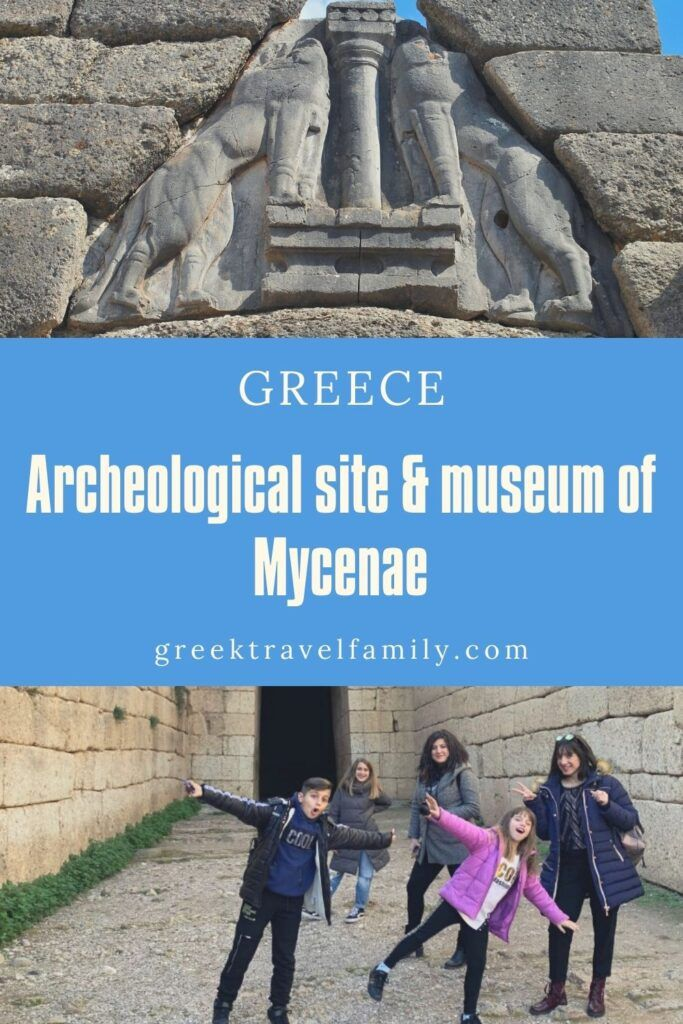 Visit Peloponnese and the ancient site of Mycenae, the archaelogical museum and Treasury of Atreus. You can also book a trip from Athens!