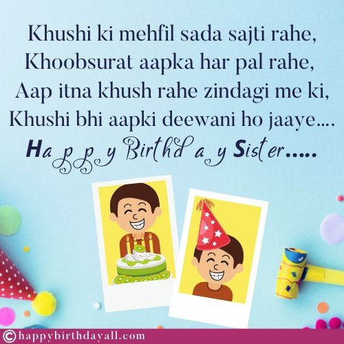 Heart Touching Birthday Wishes For Sister Happy Birthday Quotes
