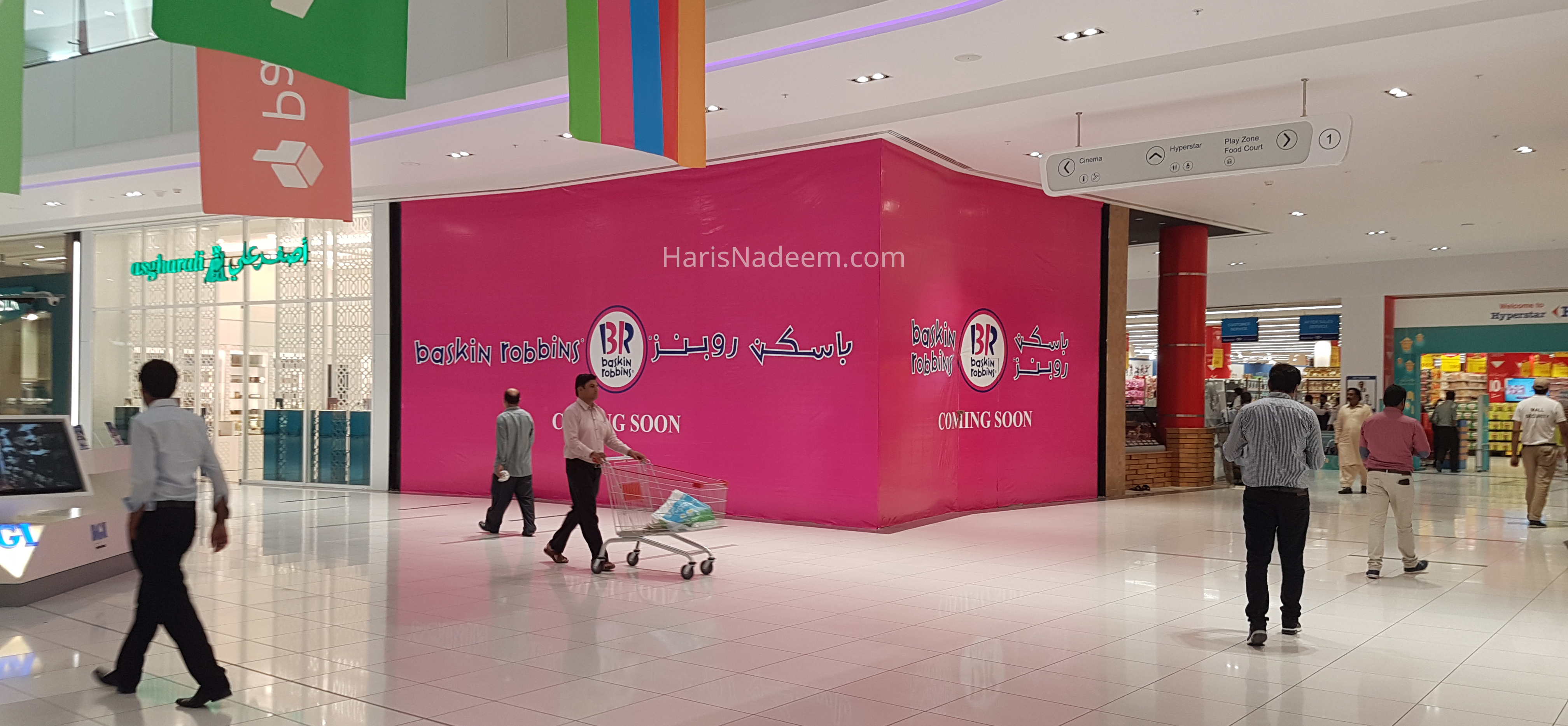 Baskin-Robbins Coming to Pakistan, First Outlet at Packages Mall, Lahore