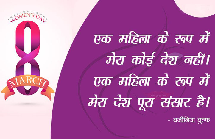 womens day image