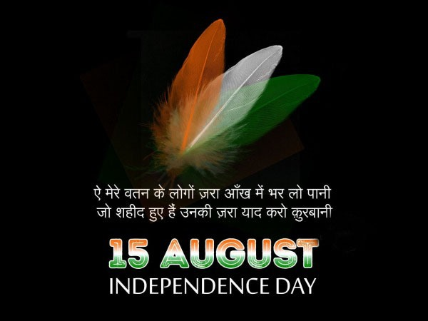 15 august image