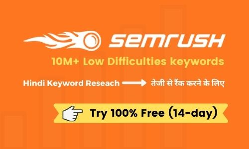 semrush free trial banner