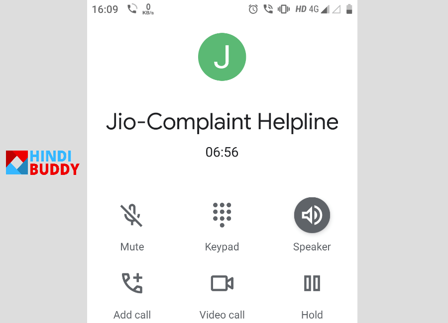 joi call details related query care ke saath