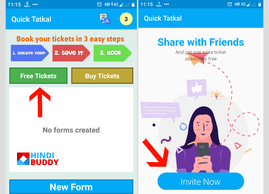 quick tatkal aap tatkal ticket form