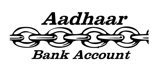 adhar link to bank