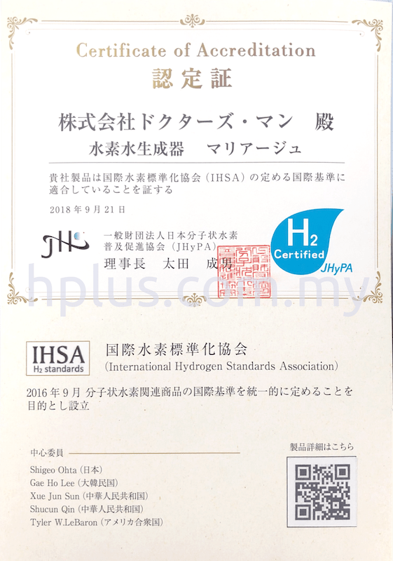 Jhypa-Cert-Stamped.png
