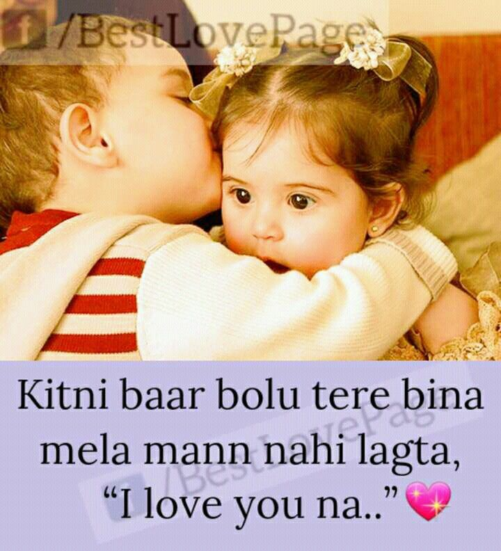 Miss U Quotes In Hindi 1