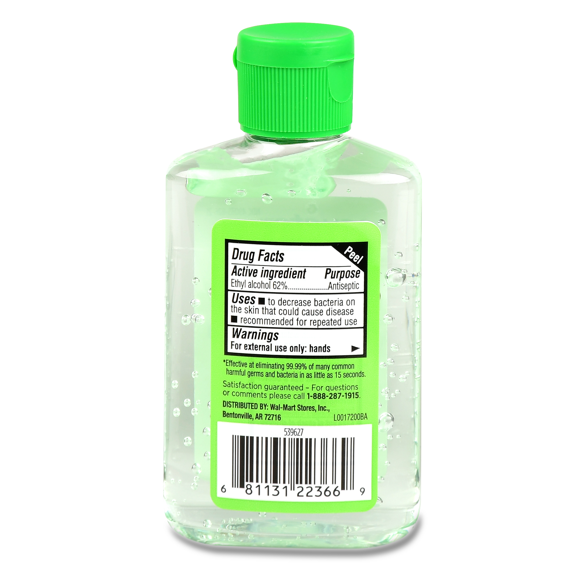 Equate Hand Sanitizer With Aloe 3 Oz Walmart Com Walmart Com