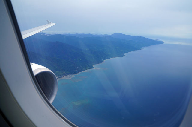 The view of Palawan, Puerto Princessa just before my plane landed.