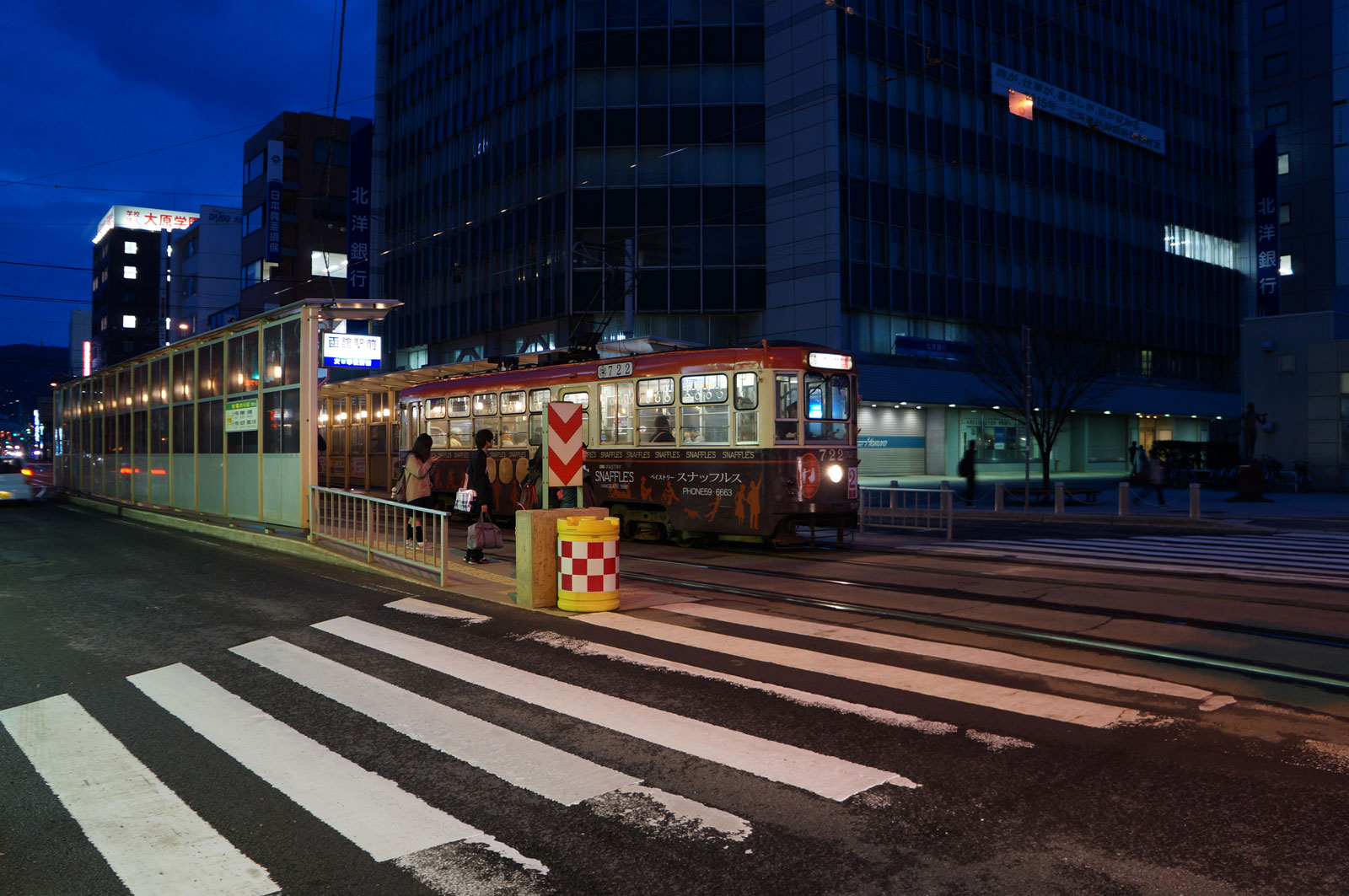 I use tram and did short walk to go to Hakodate ropeway station :)