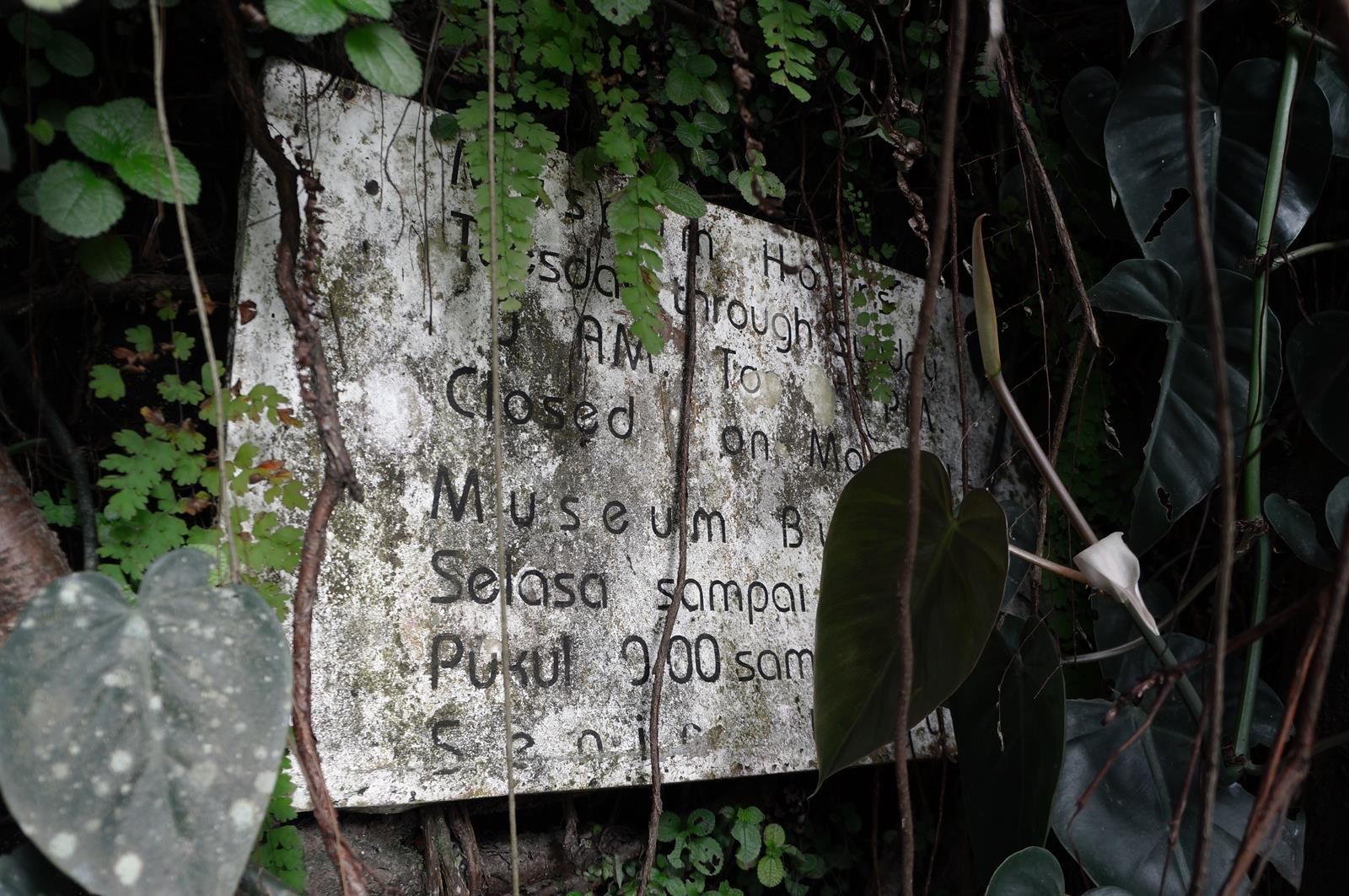 Somehow this board take my attention. This was placed in front of Ullen Sentalu Museum