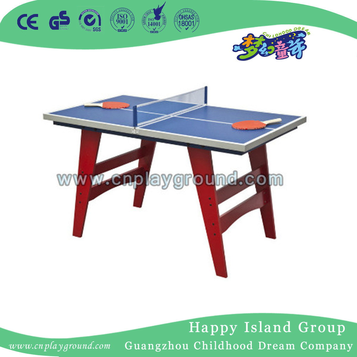 China Kids Play Small Table Tennis For Sale Hc 19404c China